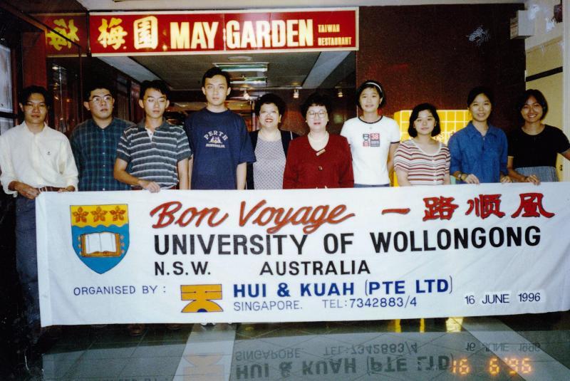 University of Wollongong July 1996 Intake