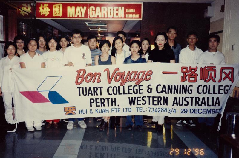 Canning/Tuart College, Perth - Jan 1997 Intake